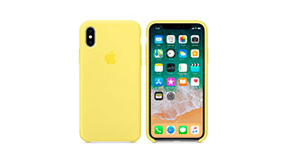 funda-iphone-x-amarilla-producto